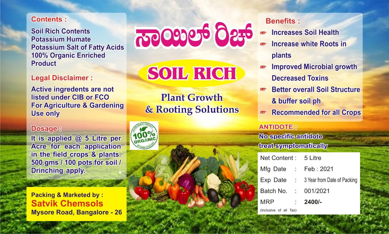 Soil Rich