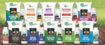 PHOS/NPK/POTASH & micronutrients
